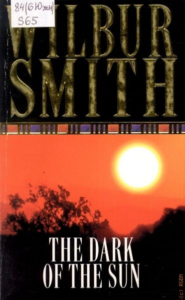 Smith Wilbor The Dark of the Sun