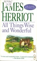Herriot J., All Things Wise and Wonderful — 1998 (The Classic Bestseller)