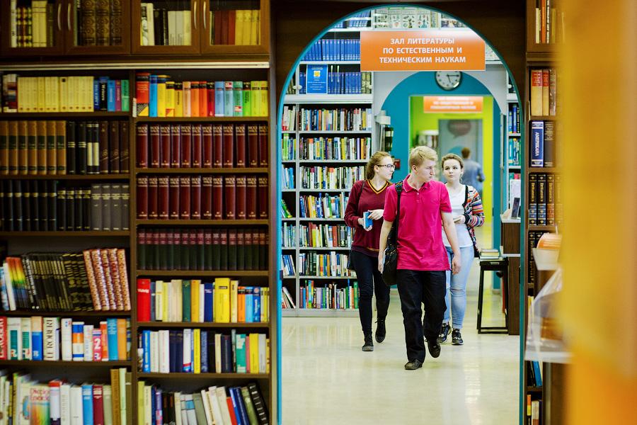 библиотеке картинки для