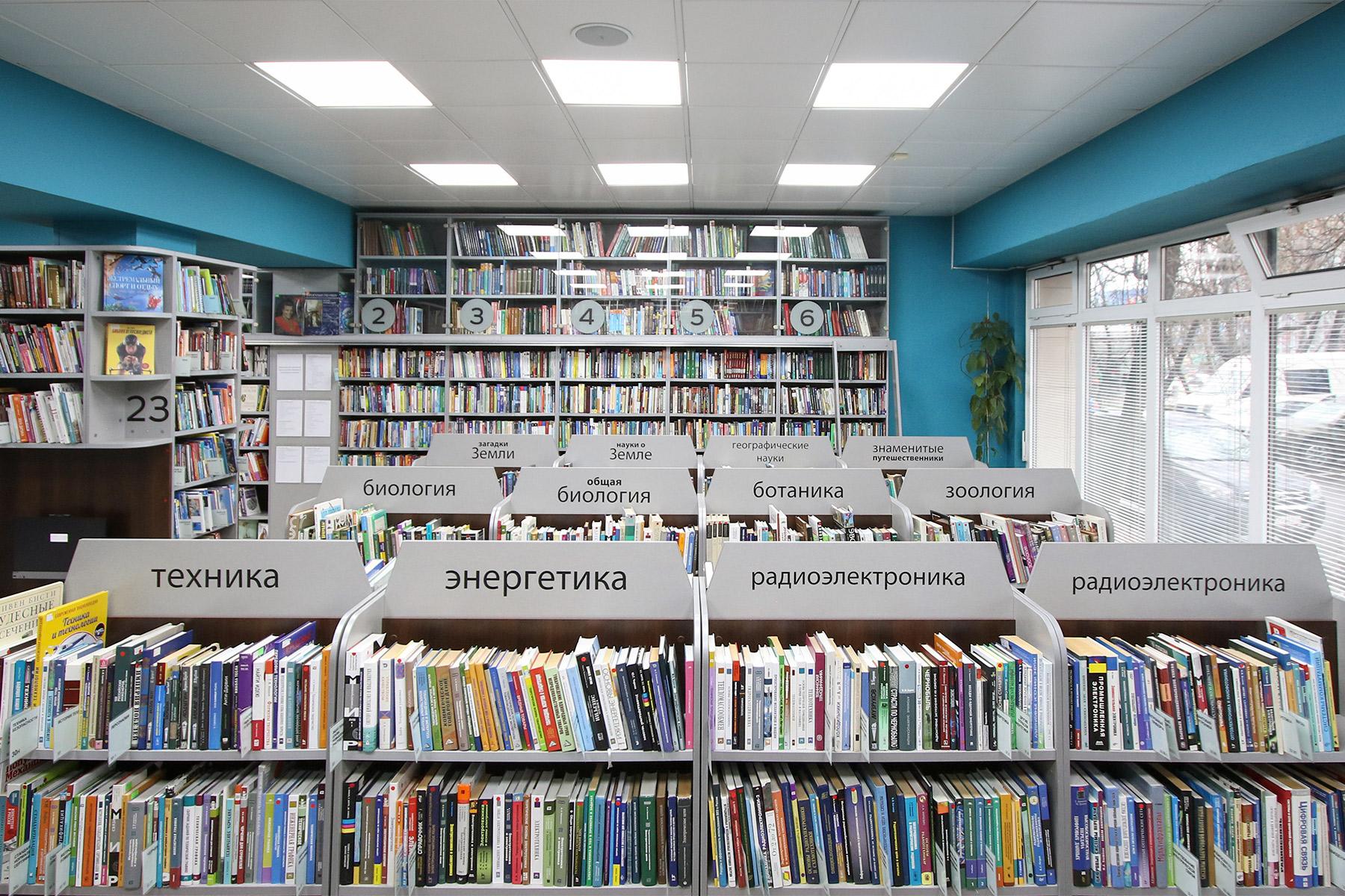 Зал литературы по естественным и техническим наукам Российская  Зал литературы по естественным и техническим наукам Российская государственная библиотека для молодежи
