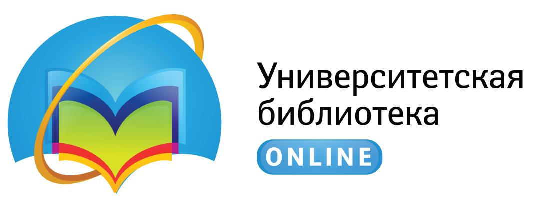 Скачать библиотека на телефоне онлайн