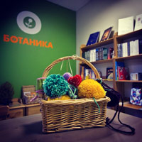 Botanika Library Shop