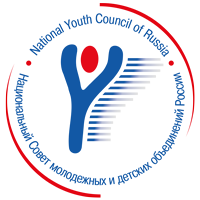 Национальный Совет молодёжных и детских объединений России